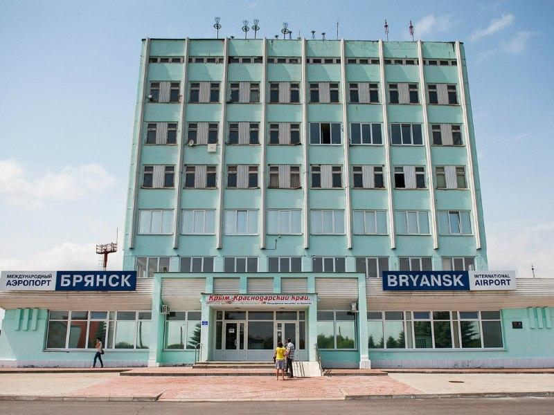 Брянск аэропорт официальный сайт касса телефон