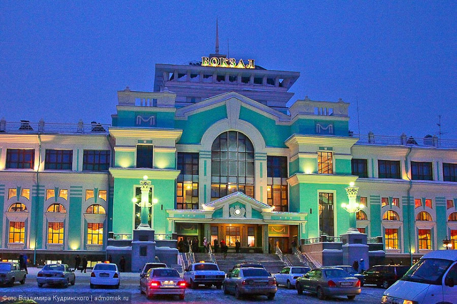 фотографии железнодорожного вокзала омска коктейль