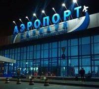 BAX Аэропорт