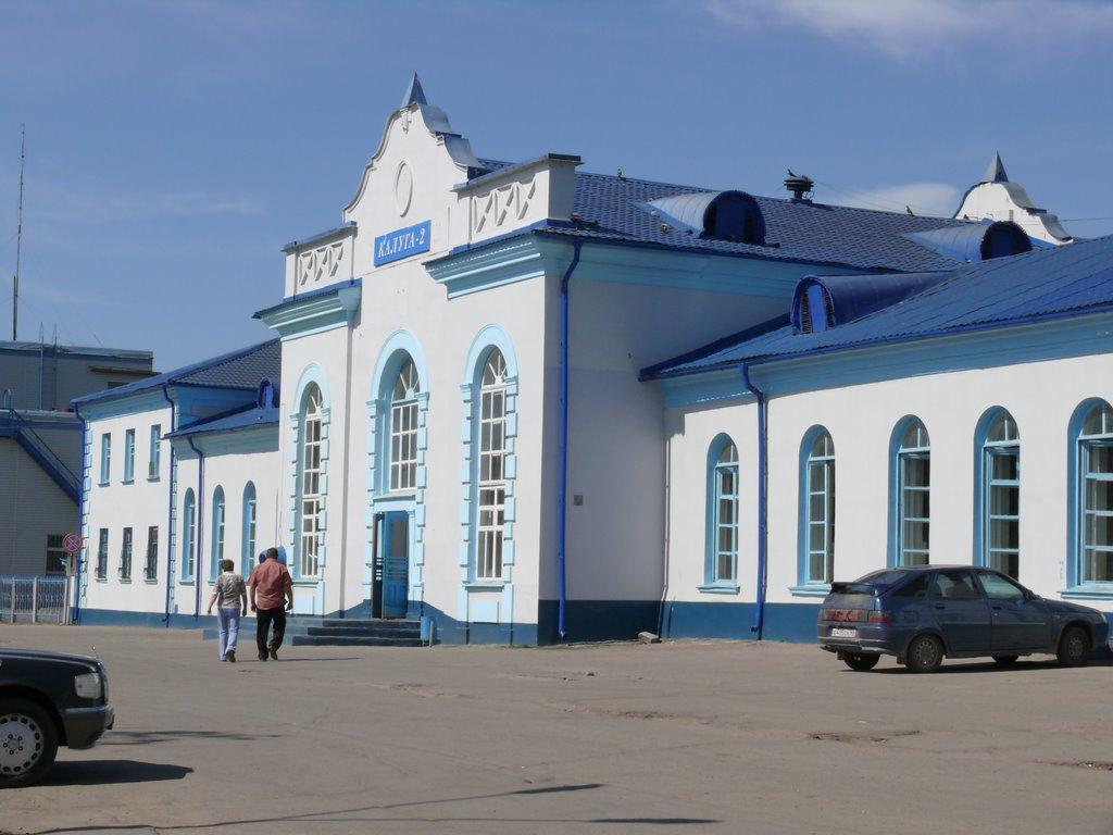 Как выглядит станция Калуга 2