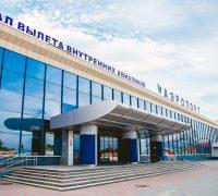 аэропорт Ставрополя