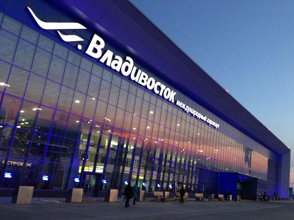 Аэропорт владивосток аренда автомобилей купить билет на поезд из ростова на дону в ярославль
