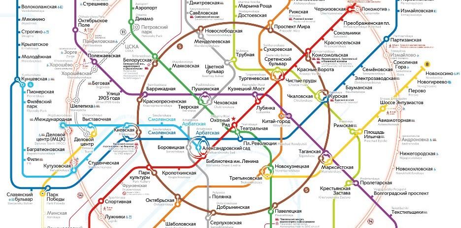 казань вокзал станция метро