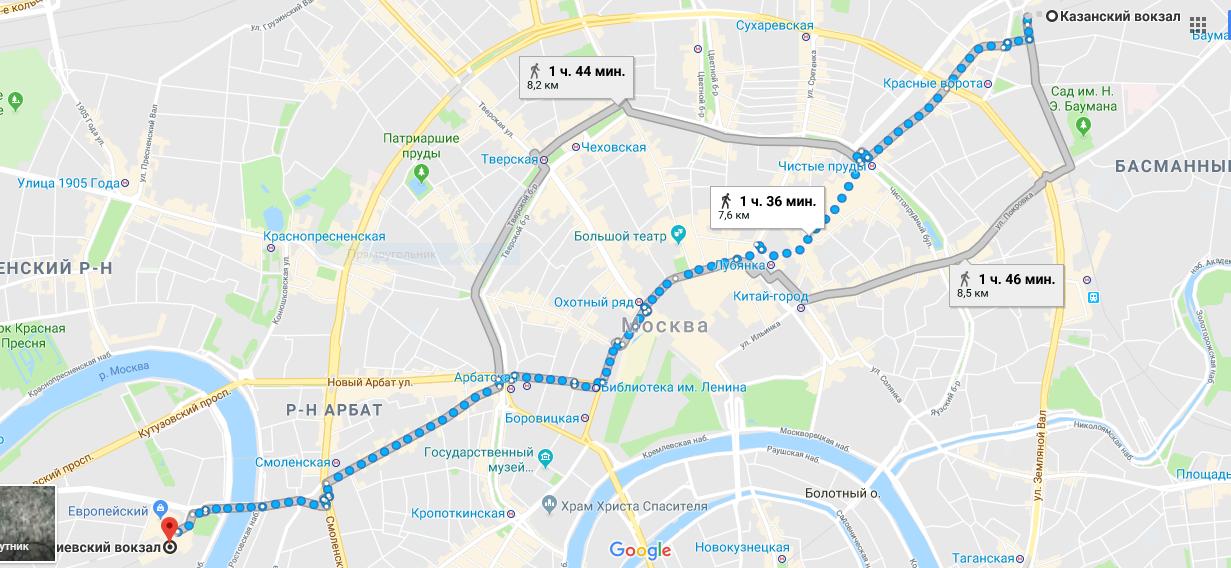 том, что ярославский киевский вокзал маршрут с фото артист приобрел свои