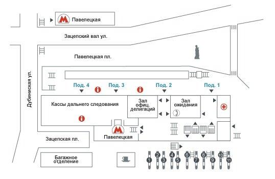 Схема Павелецкого вокзала