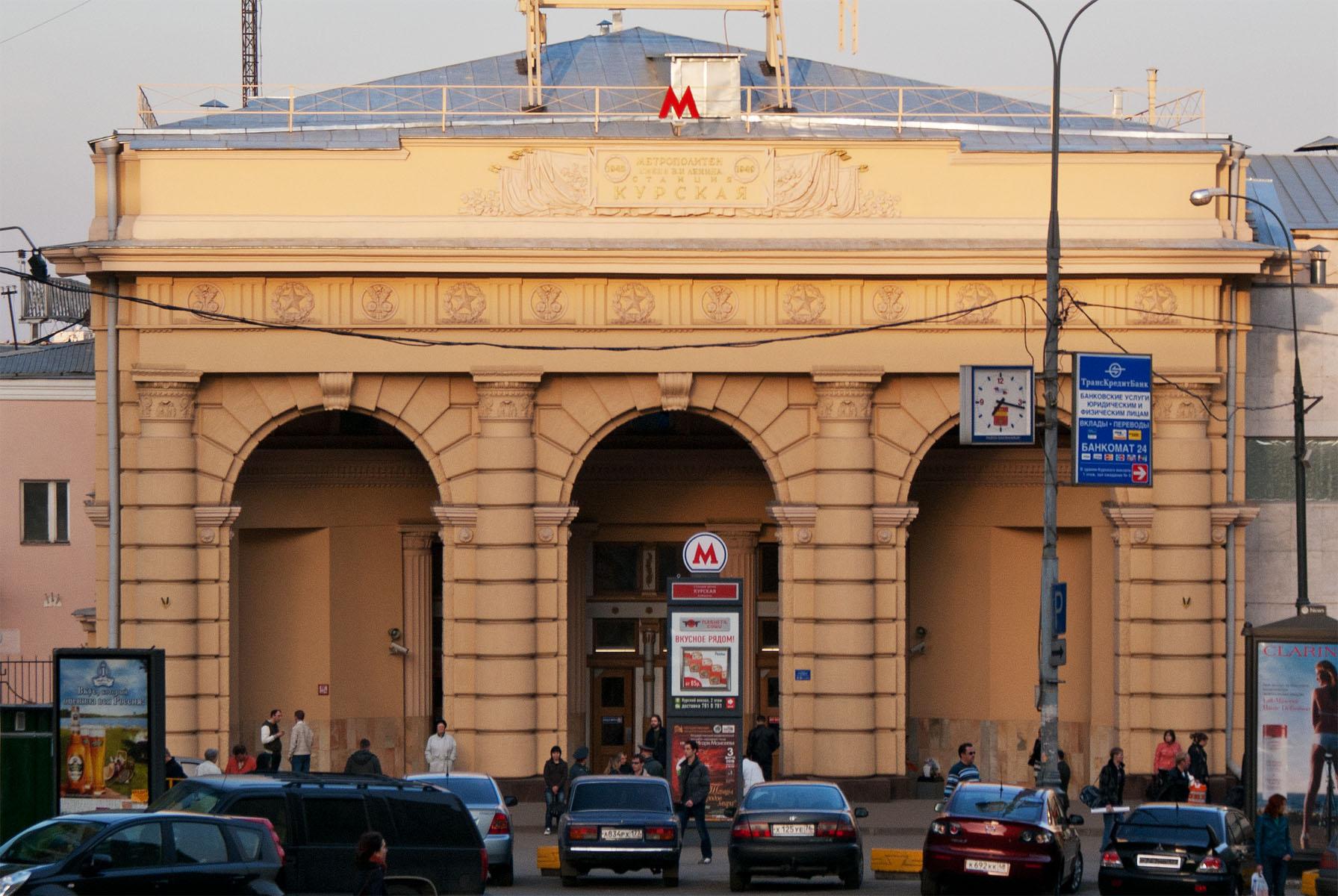 Станция метро Курская