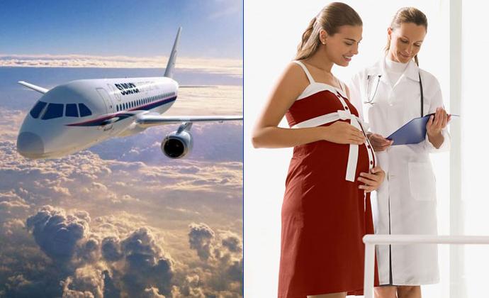 Врач скажет в какой триместр лучше лететь в самолете