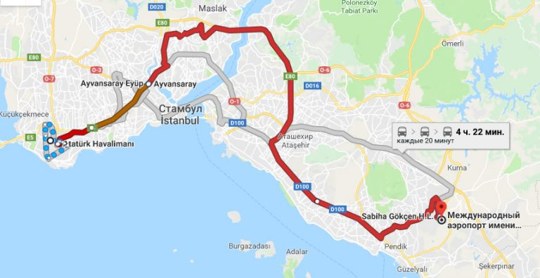 как добраться из аэропорта ататюрк до султанахмет
