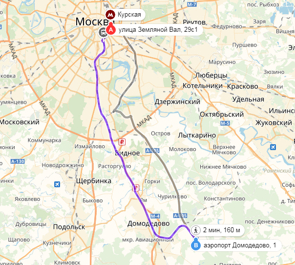 Маршрут курского вокзала до домодедово
