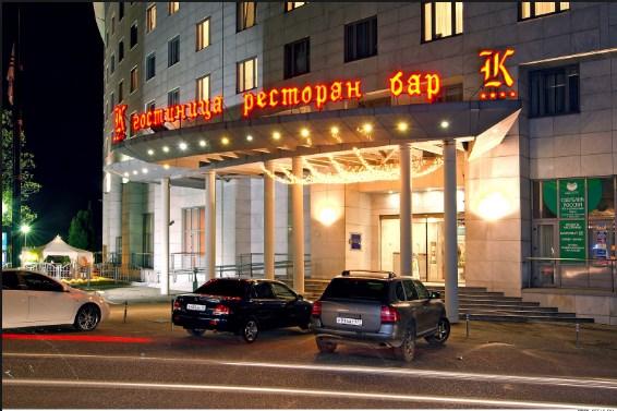Отель «Каравелла»