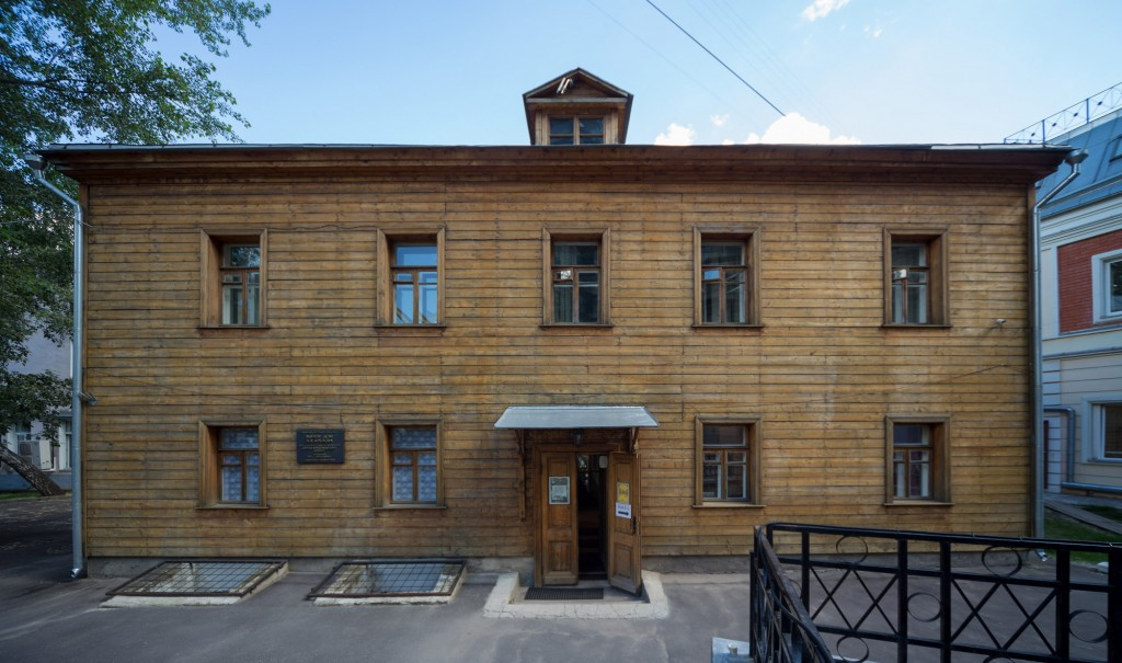 Музей Сергея Есенина на Павелецкой