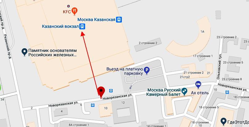 Остановка «Новорязанская улица» рядом с Казанским вокзалом