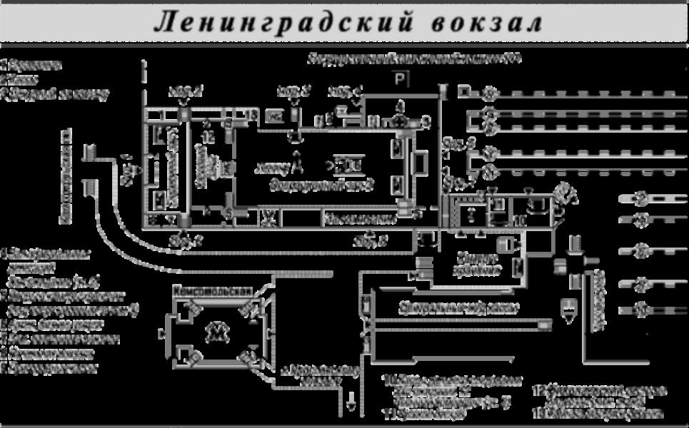 Ленинградский. Схема
