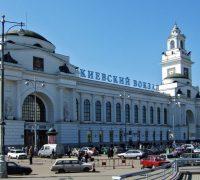 Как добраться с Казанского до Киевского вокзала на метро
