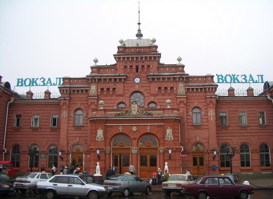 Фасад здания вокзала