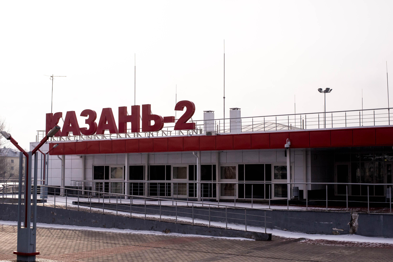Здание вокзала Казань-2