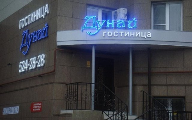 Мини-отель «Дюна»