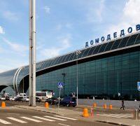 Ленинградский вокзал - Домодедово аэропорт: как доехать