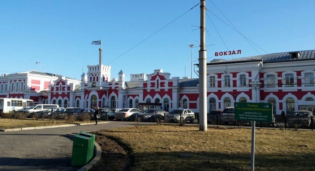 условия вологда город фото вокзала против применения военный