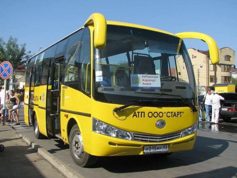 Автобусы Анапа — Аэропорт.