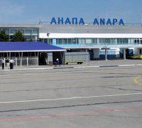 Аэропорт Витязево.