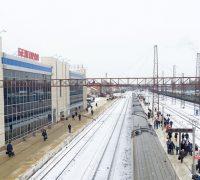 Жд вокзал Белгород
