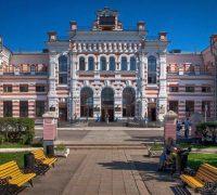 ЖД Вокзал Калуга