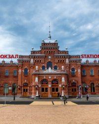 ЖД вокзал Казань