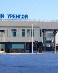 ЖД вокзал Новый Уренгой