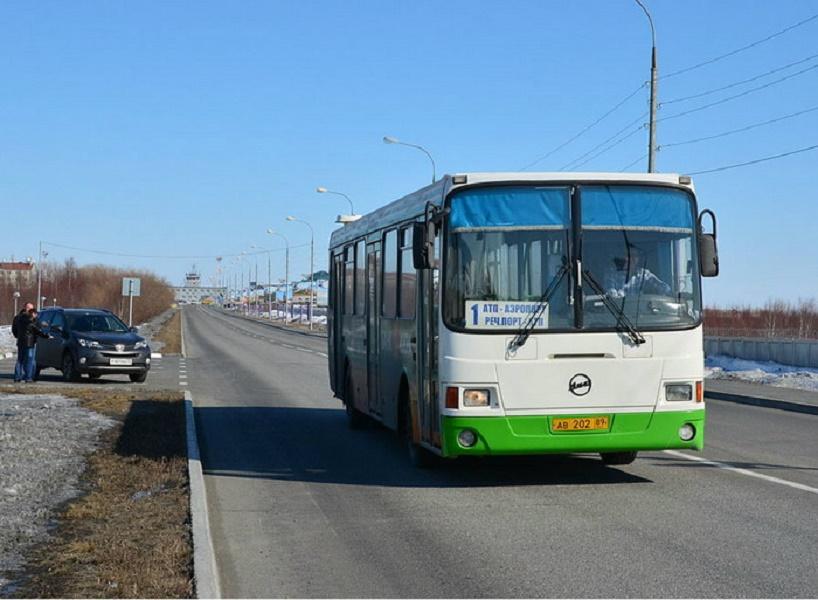 Автобус №1едет ваэропорт