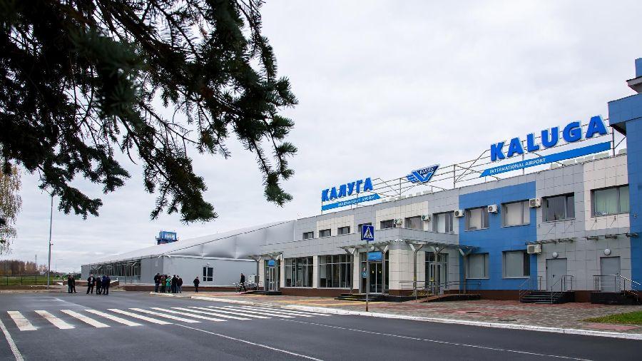 Аэропорт «Калуга»