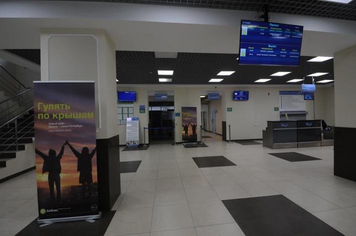 Аэропорт «Калуга» внутри