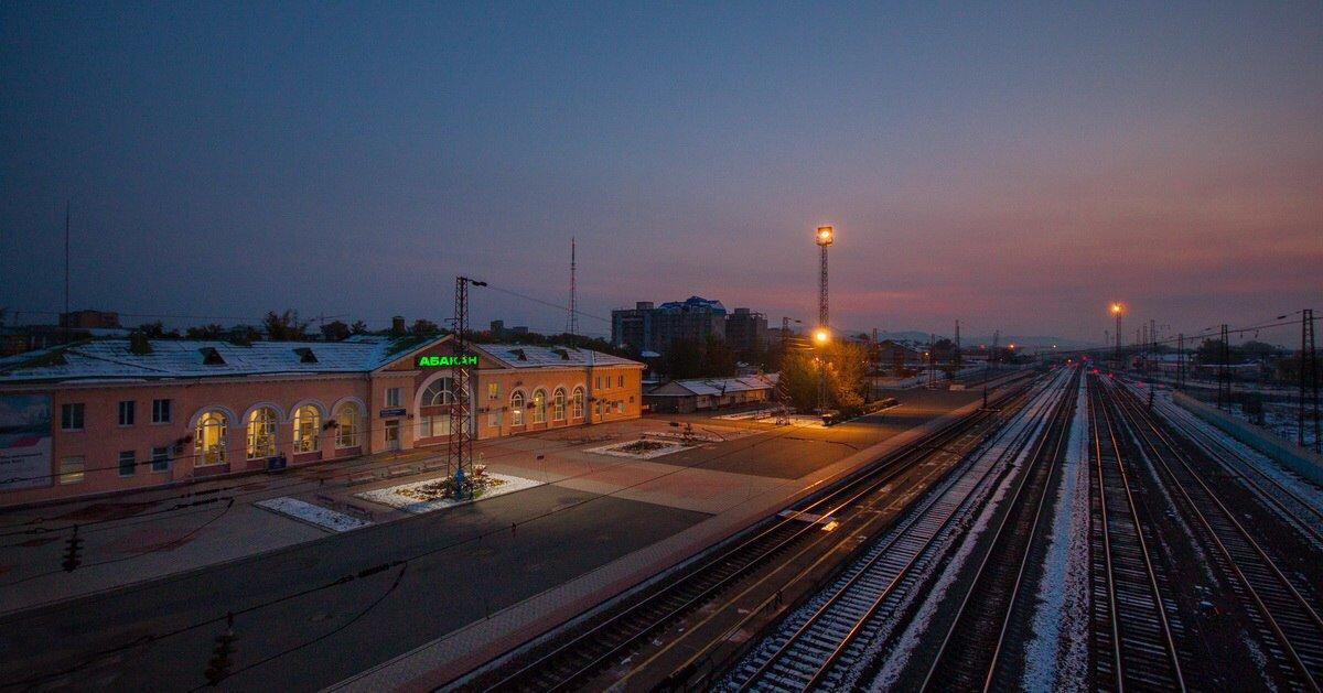 сделать фото железнодорожного вокзала абакан шагом рисование