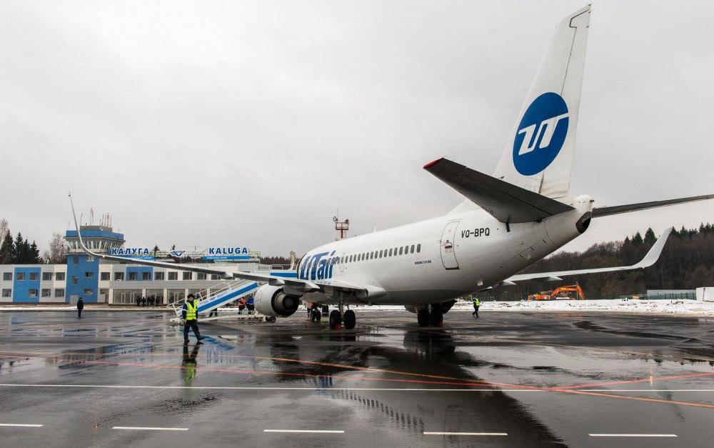 Самолет компании «ЮТэйр» ваэропорту «Калуга»