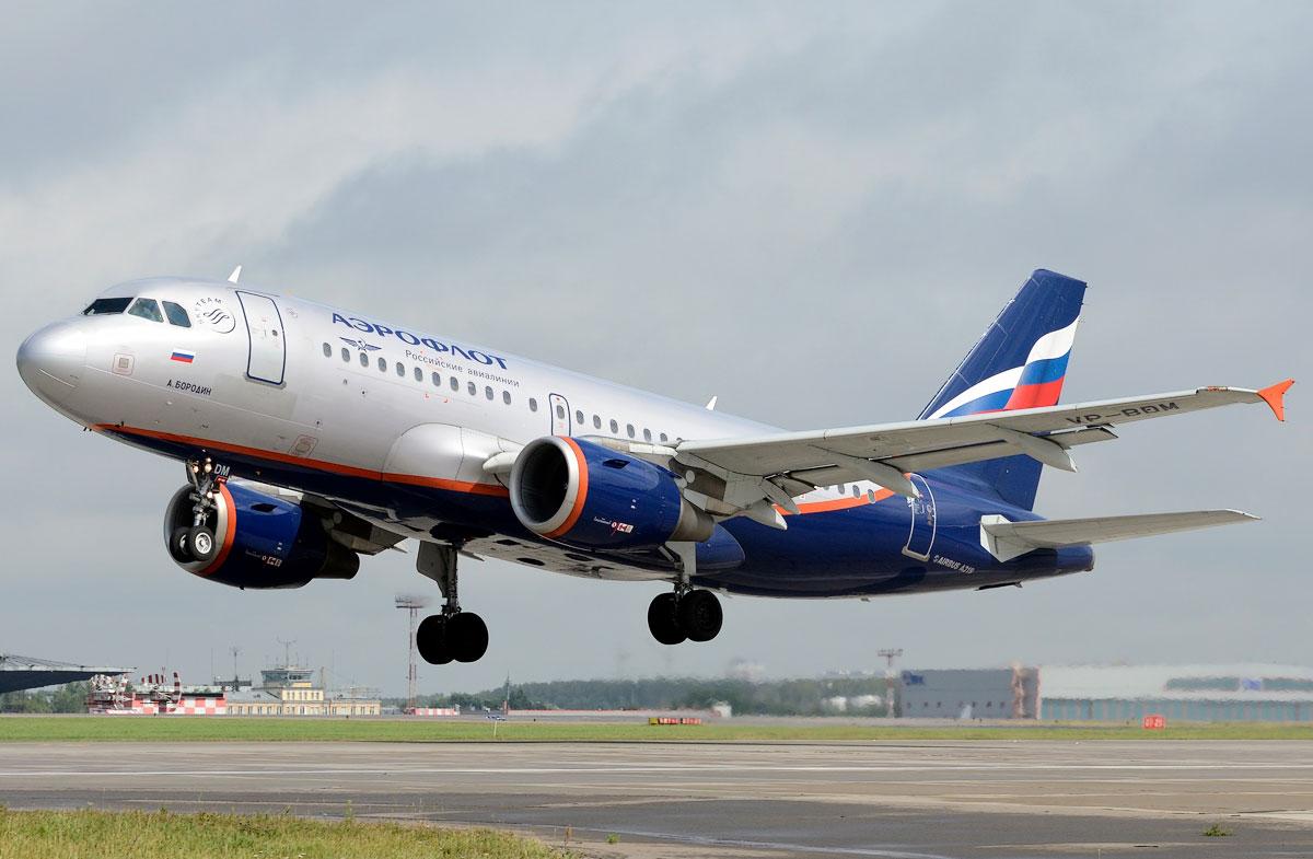 А 319 самолет схема салона россия фото 473