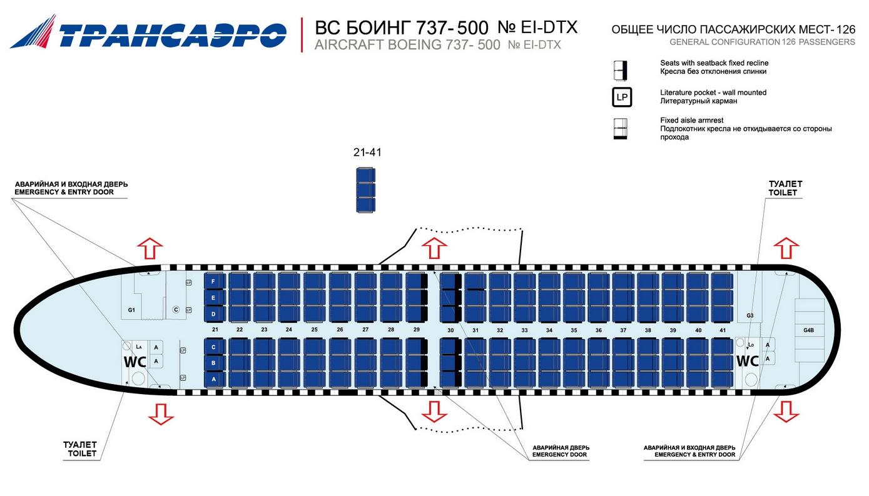 Боинг 737 нордавиа схема салона фото 755