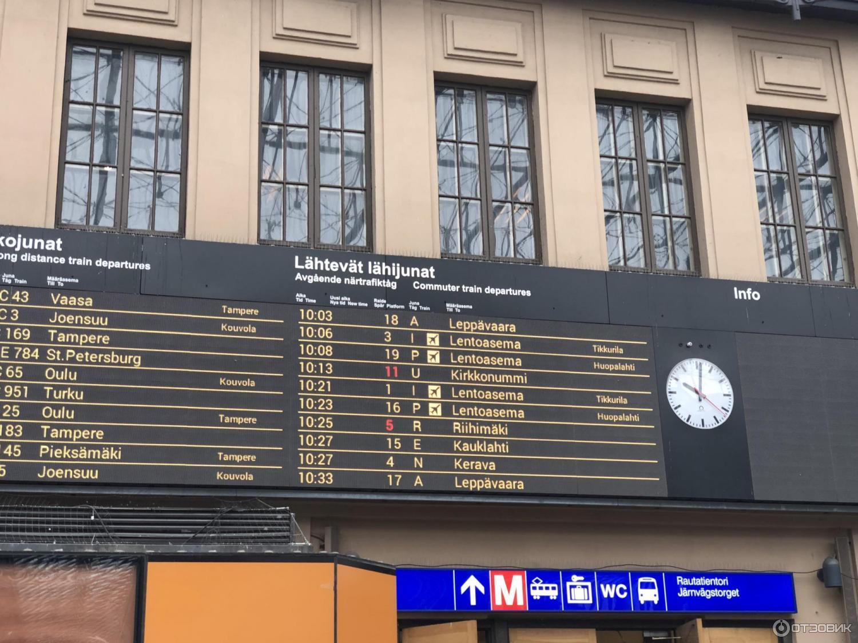 Информационное табло вокзала в Хельсенках