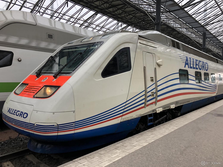 Поезд Аллегро Санкт-Петербург - Хельсенки.