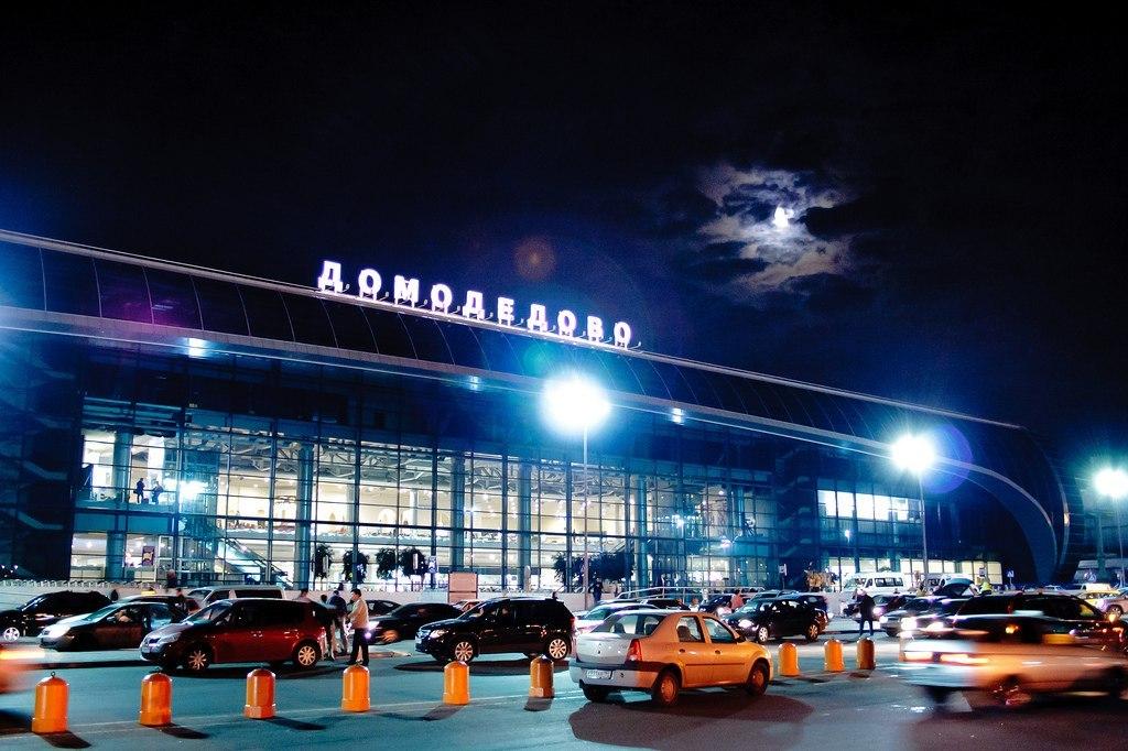как добраться от казанского вокзала до домодедово