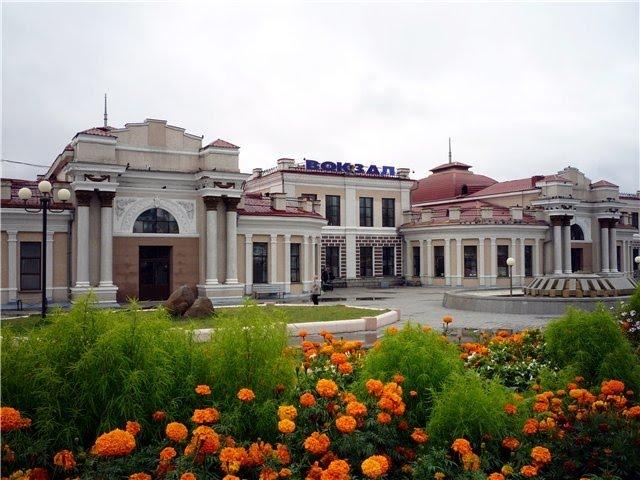 Вокзал Чита