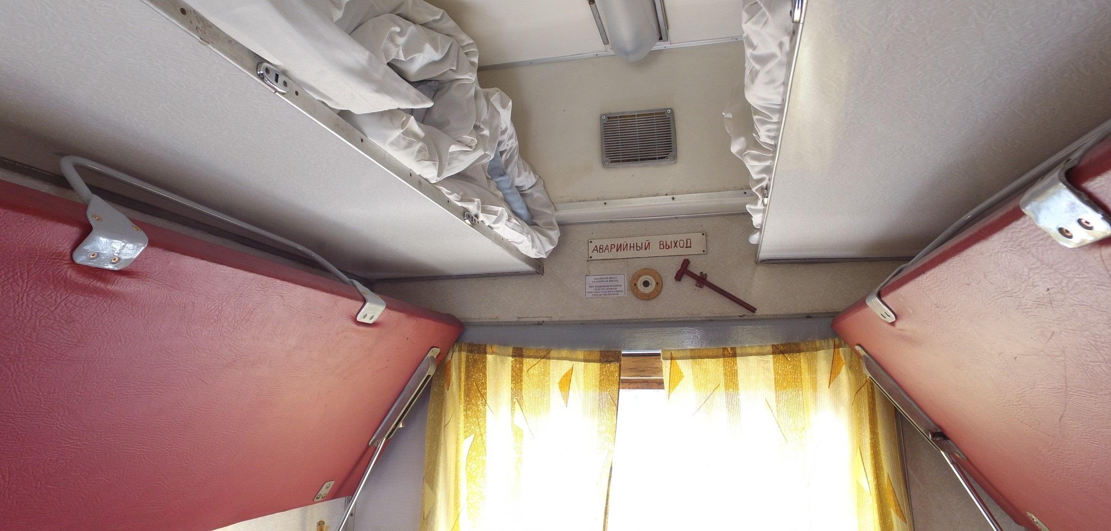 Аварийные окна в плацкартном вагоне схема