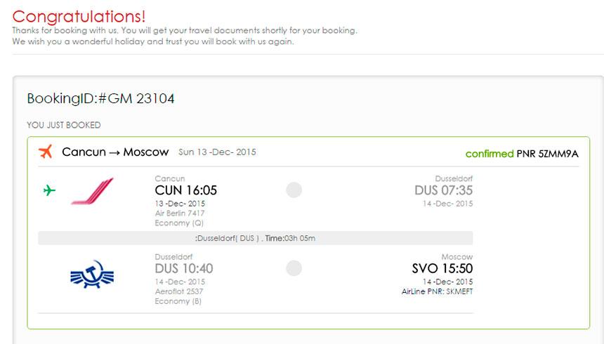 Как и где забронировать билеты на самолет без оплаты для визы