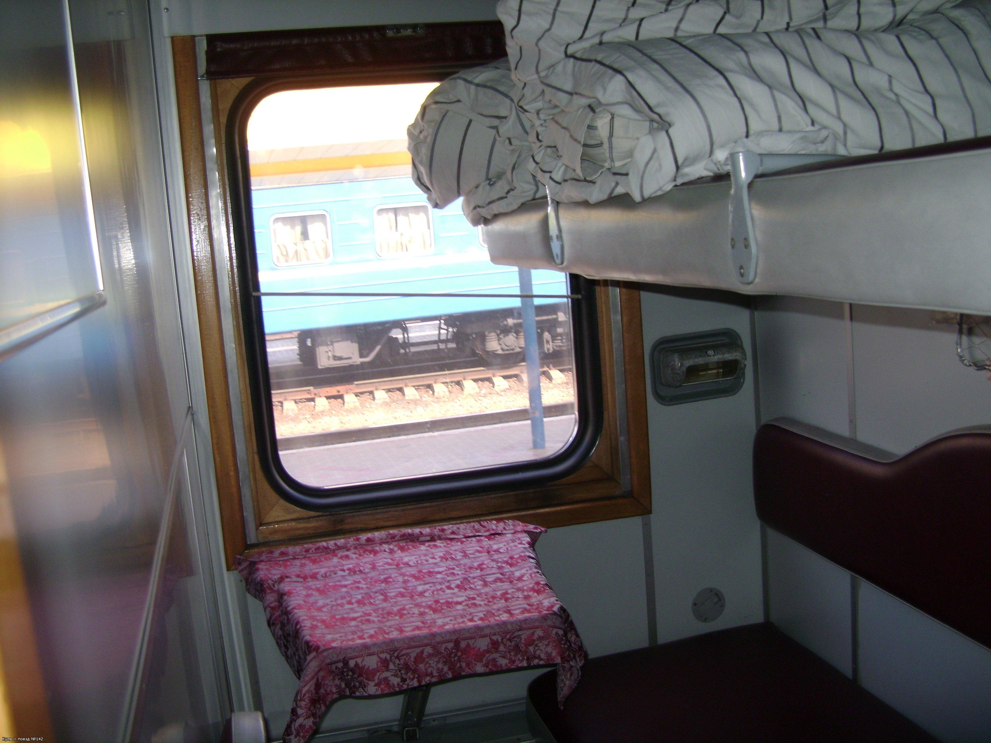 Аварийные окна в плацкартном вагоне схема фото 766