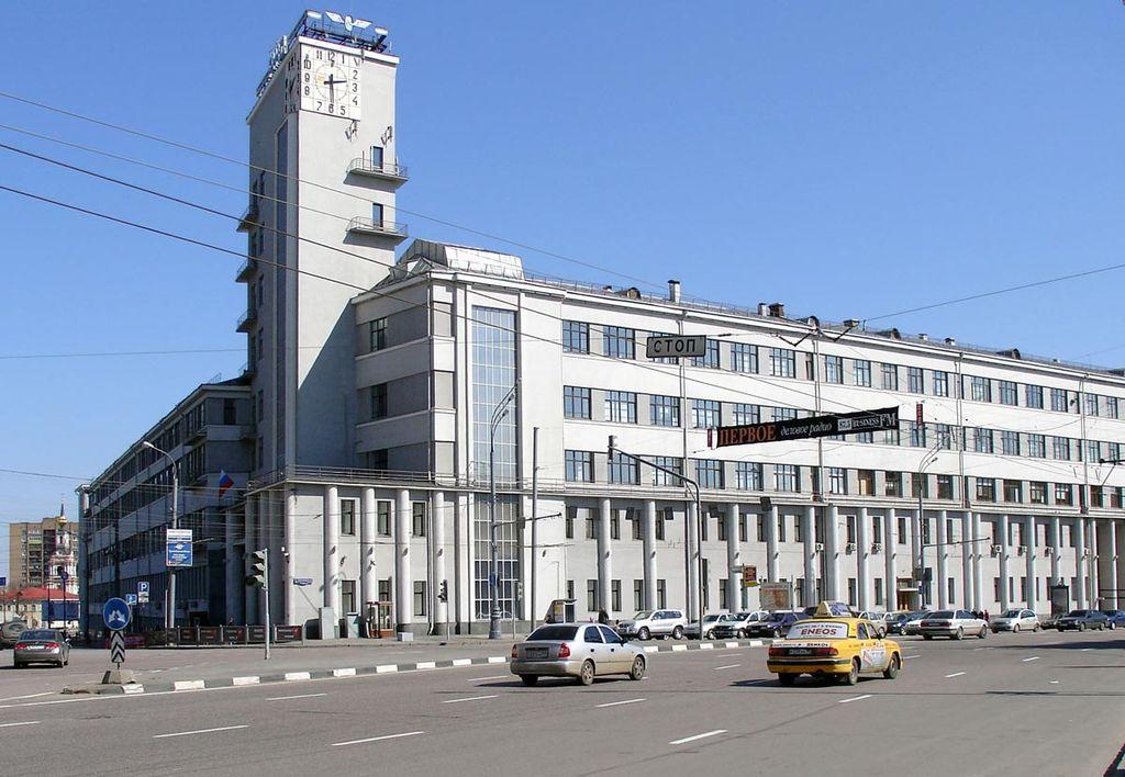 РЖД (Российские железные дороги): официальный сайт ...