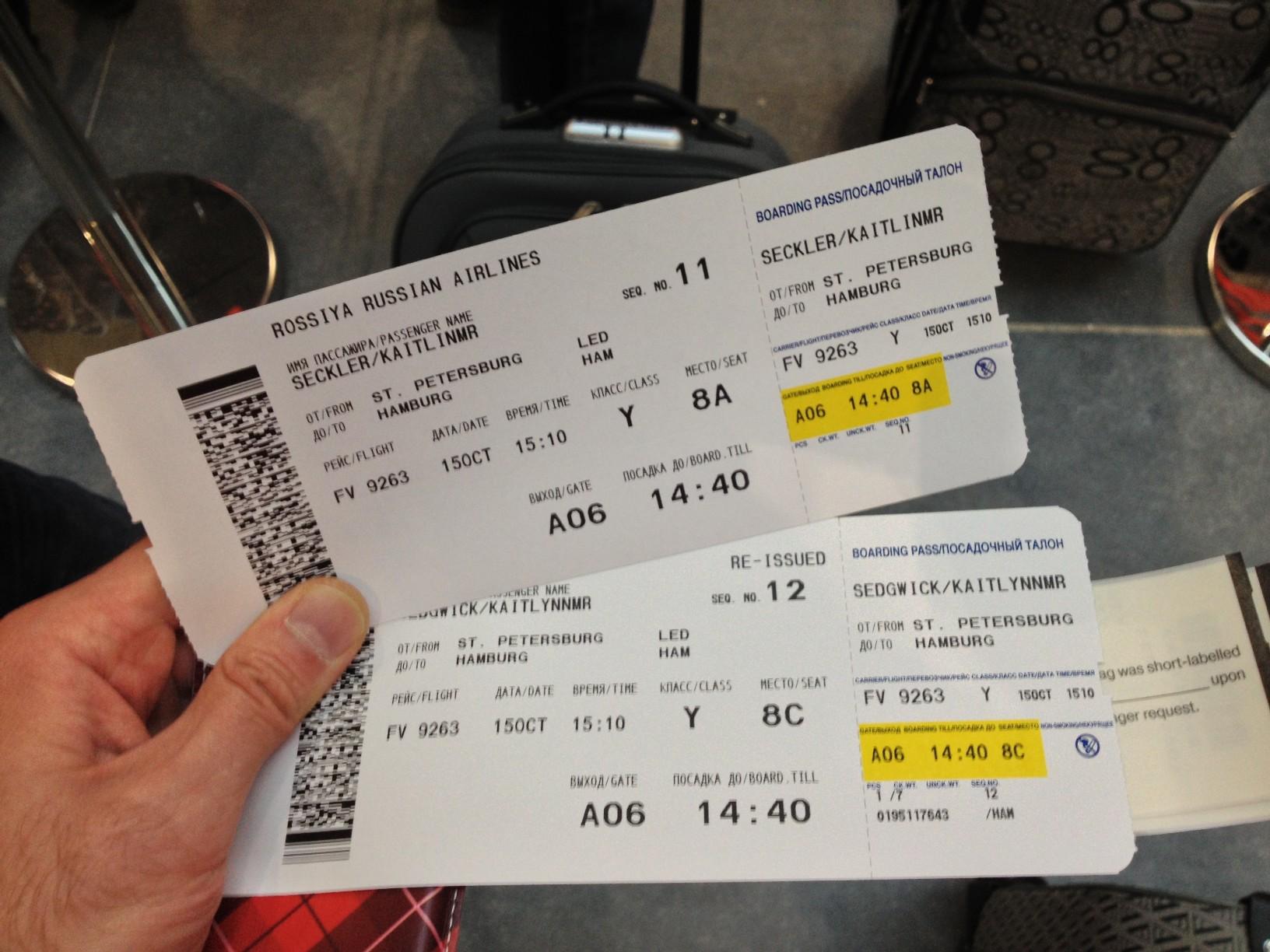 фото почему нельзя выкладывать фото билетов на самолет клиентам