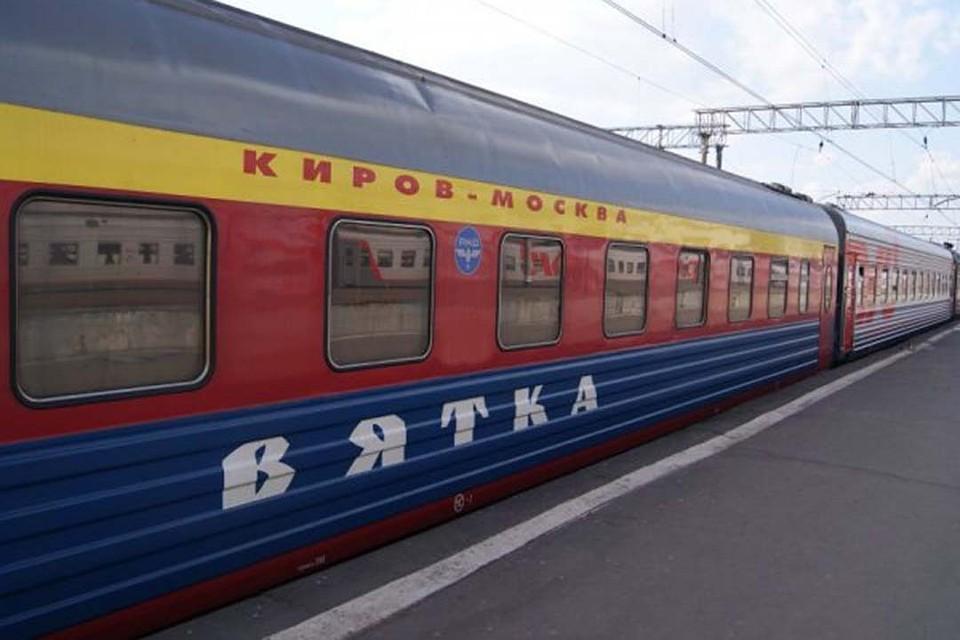 Поезд Вятка.