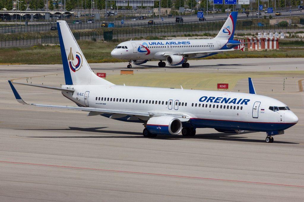 нее картинка оренбургские авиалинии пройти мимо