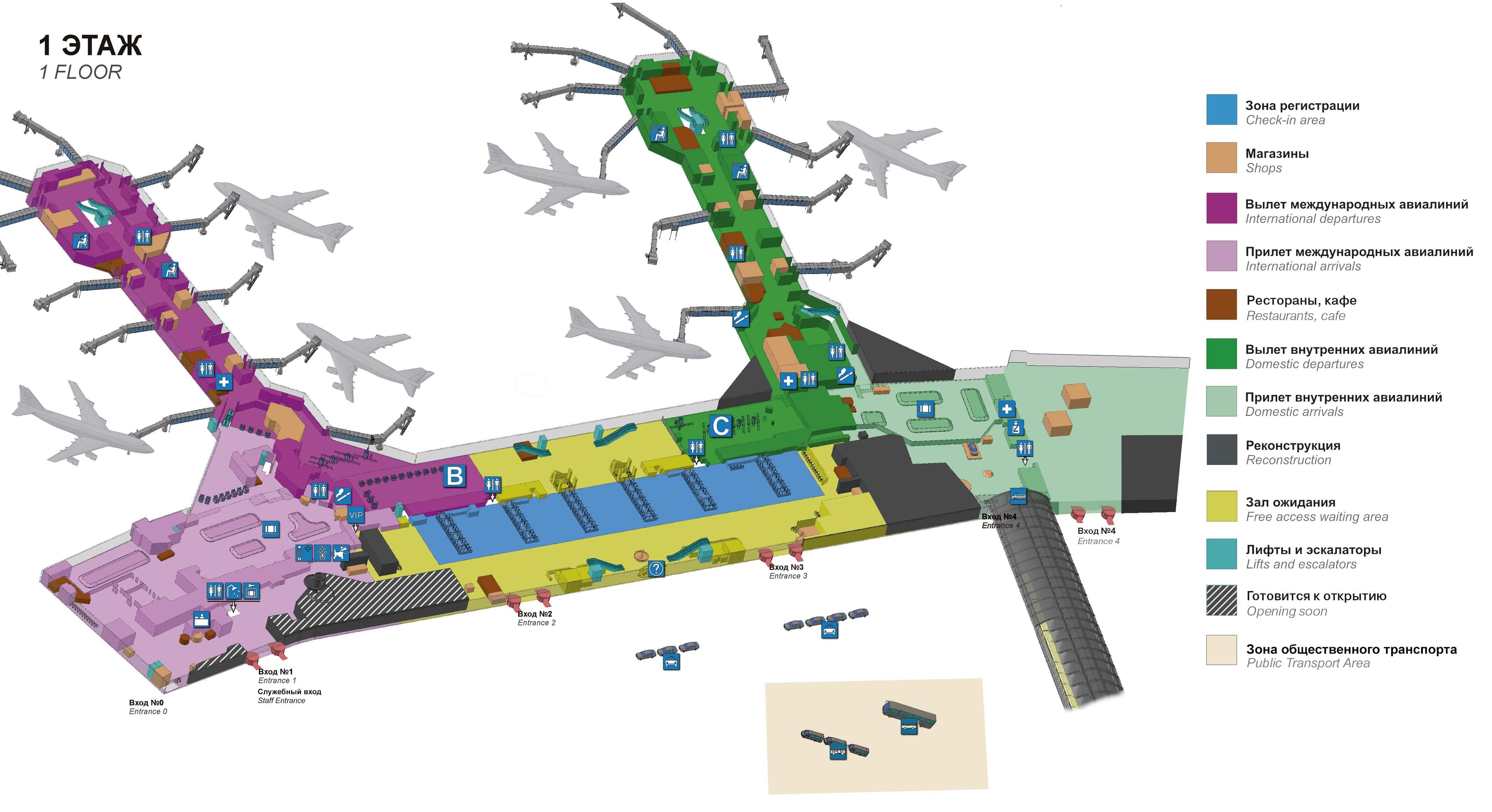 Аэропорт бен гурион схема фото 793