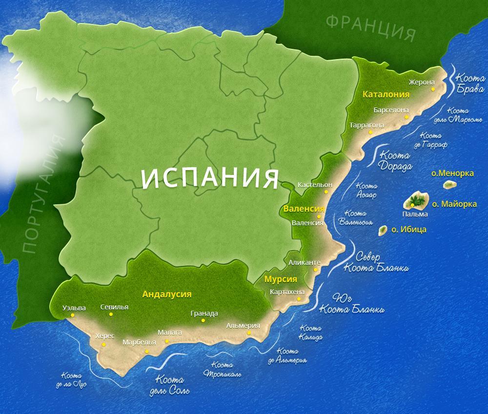 Коста Брава на карте Испании Погода достопримечательности побережье отели Отдых и цены