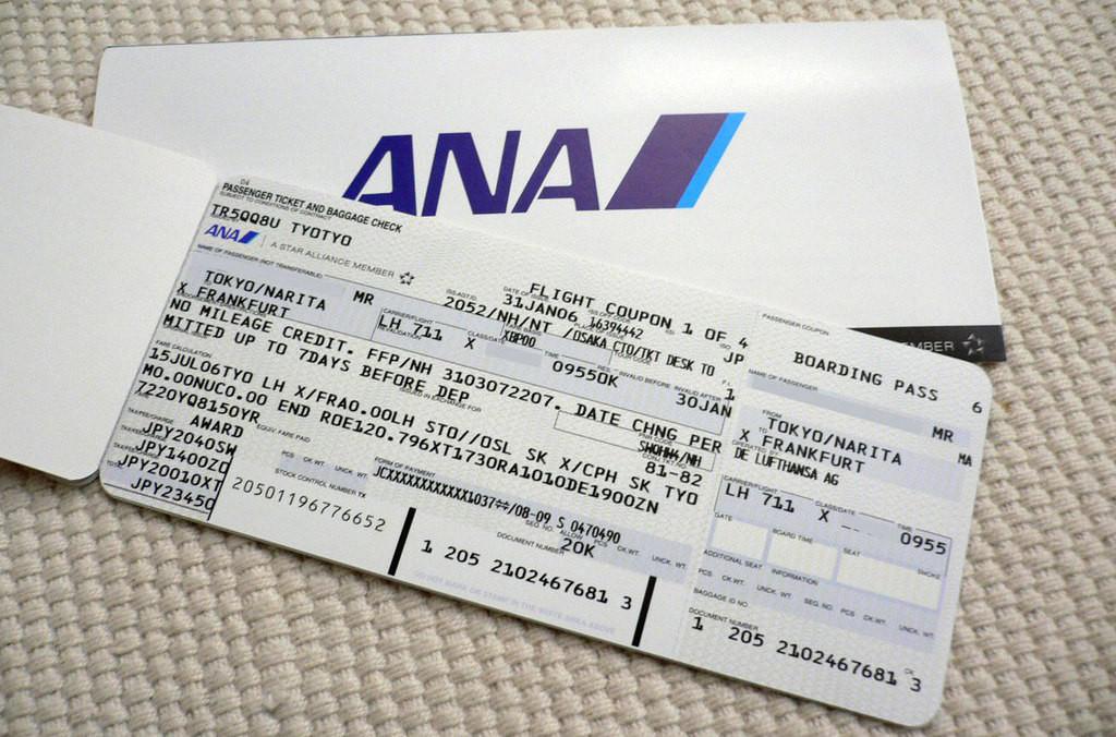 купить билет на самолет в актау астана